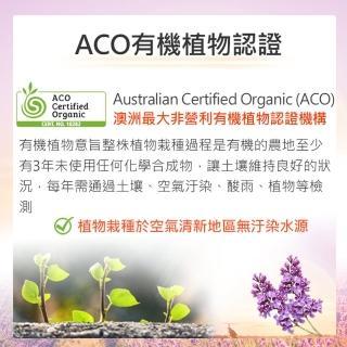 【ANDZEN】澳洲ACO有機植物認證單方純精油20ml(真正薰衣草)