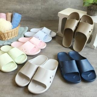 【iSlippers】沐光-EVA一體成型舒適拖鞋(單雙任選)