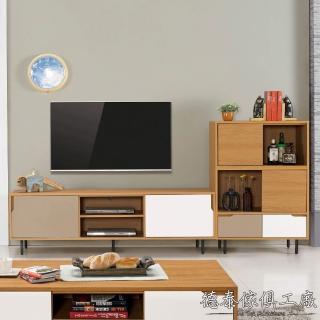 【德泰傢俱】KOMA北歐簡約8.7尺L電視櫃+展示櫃 A011-C11+C12