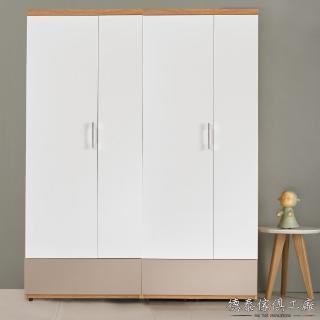 【德泰傢俱】KOMA北歐簡約6尺單吊組合衣櫃 A011-C07x2