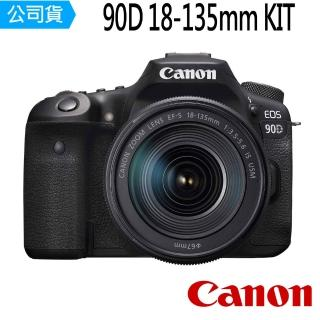 【Canon】90D+18-135mm IS USM(公司貨)