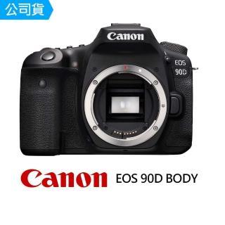 【Canon】EOS 90D 單機身 單眼相機(公司貨)