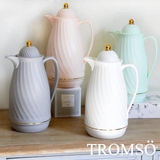 【TROMSO】巴黎香榭螺紋玻璃內膽無毒保溫壺(保溫壺保溫瓶)