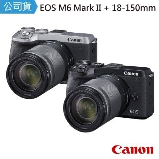 【Canon】EOS M6 MARK II +EF-M 18-150mm(公司貨)