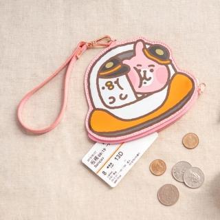 【台灣高鐵】高鐵聯名票卡零錢包
