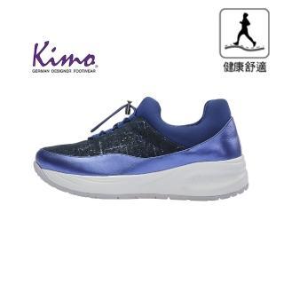 【Kimo】※守護足底健康※高機能絢麗時尚鬆緊舒適彈性健康鞋(絢麗藍KAIWF160026)