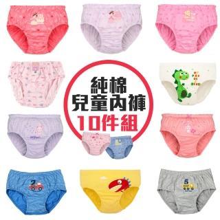 【Baby 童衣】韓版兒童內褲 男女童純棉內褲禮盒10入組(共17色)