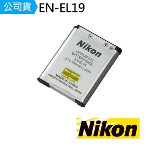 【Nikon 尼康】EN-EL19 原廠電池