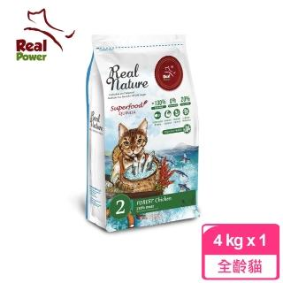 【Real Nature 瑞威】天然平衡貓糧 2號 森林燉雞(4kg X 1包)