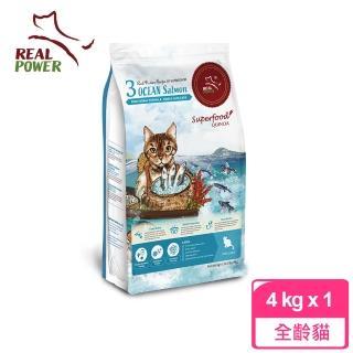 【Real Nature 瑞威】天然平衡貓糧 3號海洋魚貝(4kg X 1包)