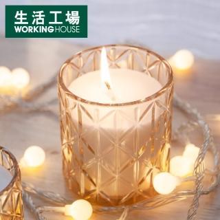 【生活工場】貝殼金透雅致蠟燭杯 大