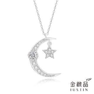 【金緻品】星月童話 925純銀項鍊(抗過敏 不生鏽 非鍍銀 星星 月亮 星空)