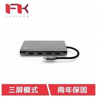 【Feeltek】Mega-Dock 11 in 1 Type-C Hub 多功能集線器(鏡像+延伸+三屏模式 雙HDMI4K/VGA)