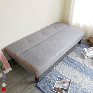 防疫必備 居家辦公【BN-Home】Daisy黛西透氣網布三人摺疊沙發床(沙發/沙發床/透氣沙發)