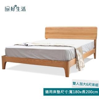 【hoi! 好好生活】原木日式半島白橡木實木雙人加大6尺床架組附插座