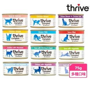 【Thrive】脆樂芙 貓罐 75g(湯罐 低脂 純肉 不加膠 補充水份 貓罐)