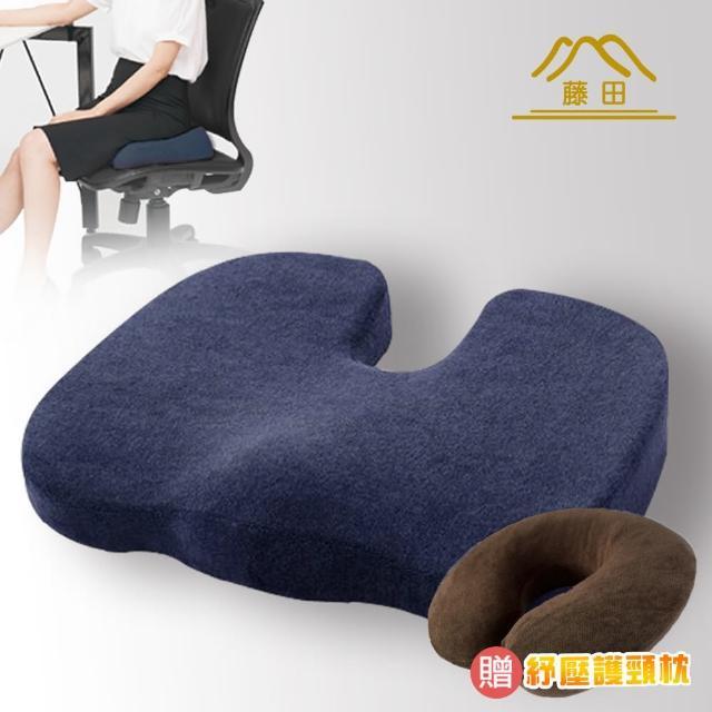 【日本藤田】舒壓軀幹定位調整坐墊+頸枕(感恩回饋1+1組)/