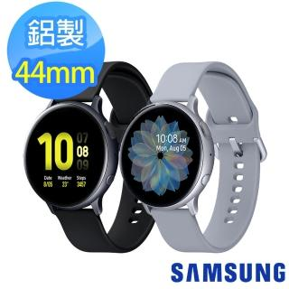 【前100名送MOMO幣300】SAMSUNG Galaxy Watch Active2 44mm 鋁製 藍牙智慧手錶(R820)