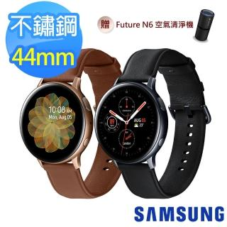 【前100名送MOMO幣300】SAMSUNG Galaxy Watch Active2 44mm 不鏽鋼 藍牙智慧手錶(R820)