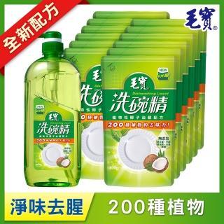 【毛寶】洗碗精-椰子油醇配方(瓶裝1000gx1入 補充包 800gx12入)