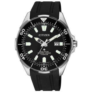 【CITIZEN 星辰】光動能 航海艦隊鈦金屬潛水錶-黑x銀/ 43.5mm(BN0200-13E)