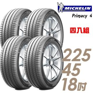 【Michelin 米其林】PRIMACY 4 高性能輪胎_四入組_225/45/18(PRI4)