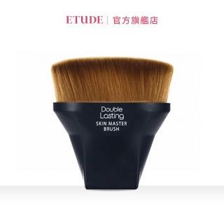 【ETUDE HOUSE】長效待肌 底妝專家粉底刷