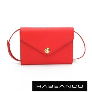 【RABEANCO】ENO可拆式背帶手拿/斜背皮夾包(紅)