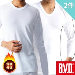 【BVD】100%美國棉厚暖長袖衫圓領.U領-2件組(100%優質美國棉 台灣製造)