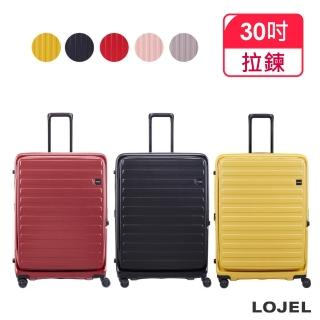 【LOJEL】CUBO 30吋 雙齒拉鍊箱 前開式擴充 防盜防爆(行李箱/旅行箱/ TSA海關鎖)