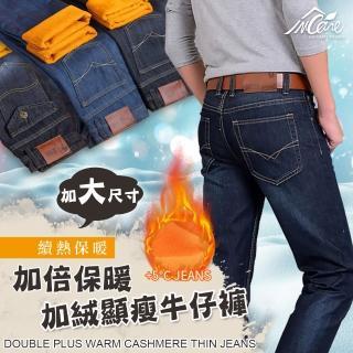 【Incare】加被保暖加絨顯瘦牛仔褲(加大尺寸/3色可選)