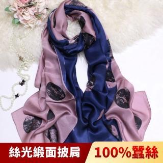 【I.Dear】100%蠶絲歐美圖騰印花緞面長絲巾披肩(月蝕藍粉)