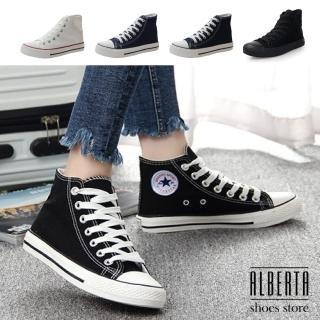 【Alberta】休閒鞋-純色高統 簡約必備百搭 休閒鞋 小白鞋 情侶款帆布鞋(黑色)