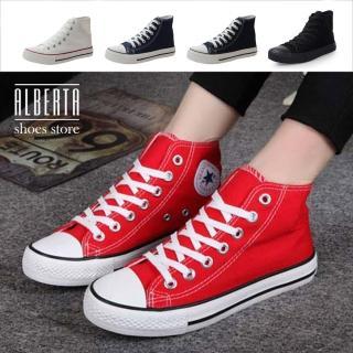 【Alberta】休閒鞋-純色高統 簡約必備百搭 休閒鞋 小白鞋 情侶款帆布鞋(紅色)