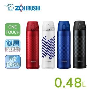 【ZOJIRUSHI 象印-買大送大】超輕量OneTouch不鏽鋼真空保溫杯480ml(市松保溫杯 SM-TAE48SA)(雙11-買1送1)