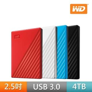 【WD 威騰】New My Passport 4TB 2.5吋行動硬碟(WESN)