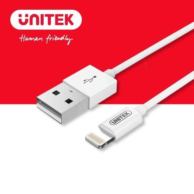 【UNITEK】UNITEK Lightning to USB-A充電傳輸線2入(UNITEK Lightning to USB-A充電傳輸線2入Y-C4015BWH)