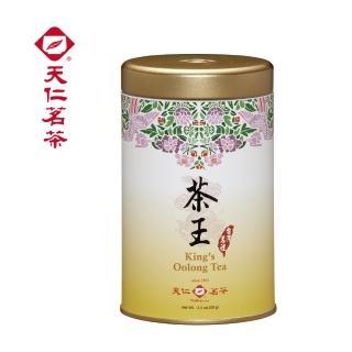 【天仁茗茶】天仁茗禮茶王100g