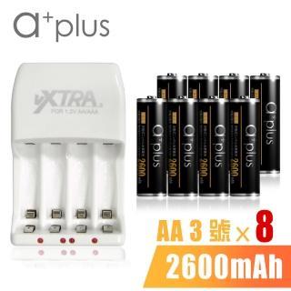 【VXTRA】2A急速智能充電組(附a+plus3號AA2600mAh低自放電池8入)