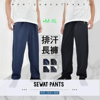 【KUPANTS】優質高效吸濕排汗運動長褲(吸溼排汗/M-2L)