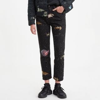 【LEVIS】X 星際大戰限量聯名 女款 501Crop 高腰排釦直筒牛仔褲 / 死星銀河印花 / 及踝款