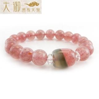 【大御佛教文物】愛情魔法石草莓晶手珠2447(隨機出貨)