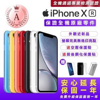 【Apple 蘋果】福利品 iPhone XR 64G 6.1吋智慧型手機(全機原廠零件+安心保固一年+接近新品)