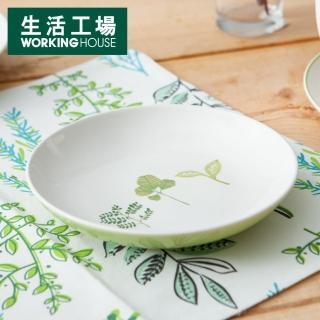 【生活工場】植然拓韻餐盤18CM