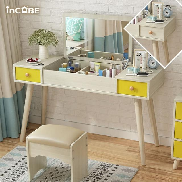 【Incare】北歐風女神掀蓋雙抽化妝桌(附椅凳/90x40x75cm)/