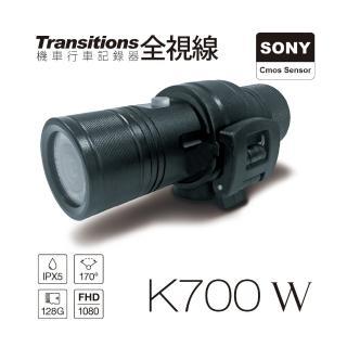 【全視線-春節特價】K700W 聯詠96658 1080P高畫質防水型機車行車記錄器(SONY感光元件)