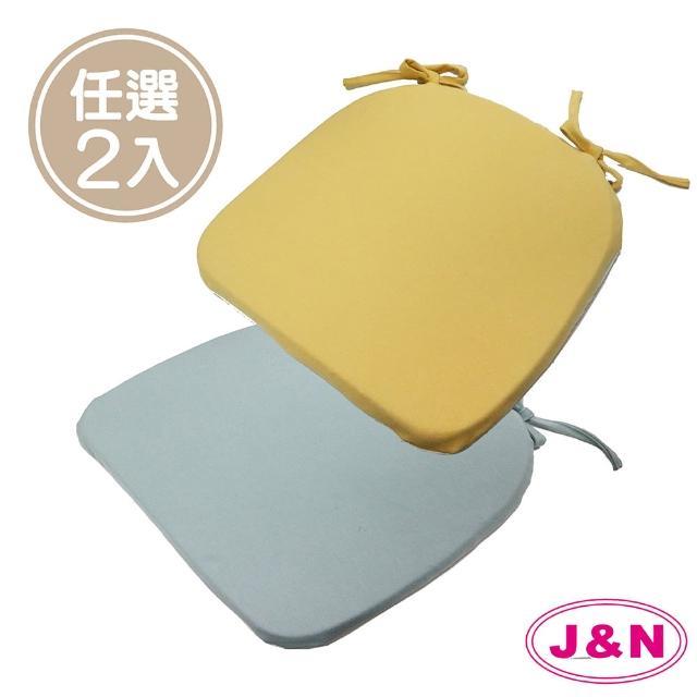 【J&N】典雅素色餐椅墊(黃