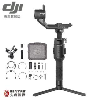 【DJI】Ronin SC 微單眼相機三軸穩定器專業套裝版(先創公司貨)
