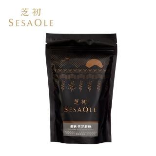 【芝初】高鈣黑芝麻粉200g