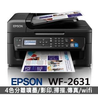 【EPSON】WF-2631 8合一Wifi雲端傳真複合機(SOHO傳真Wi-Fi殺手機/手機列印/雲端列印)(10台)